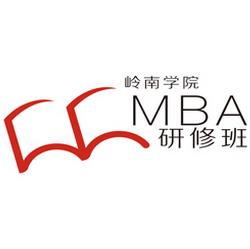 中山大学岭南学院MBA研修班VI设计